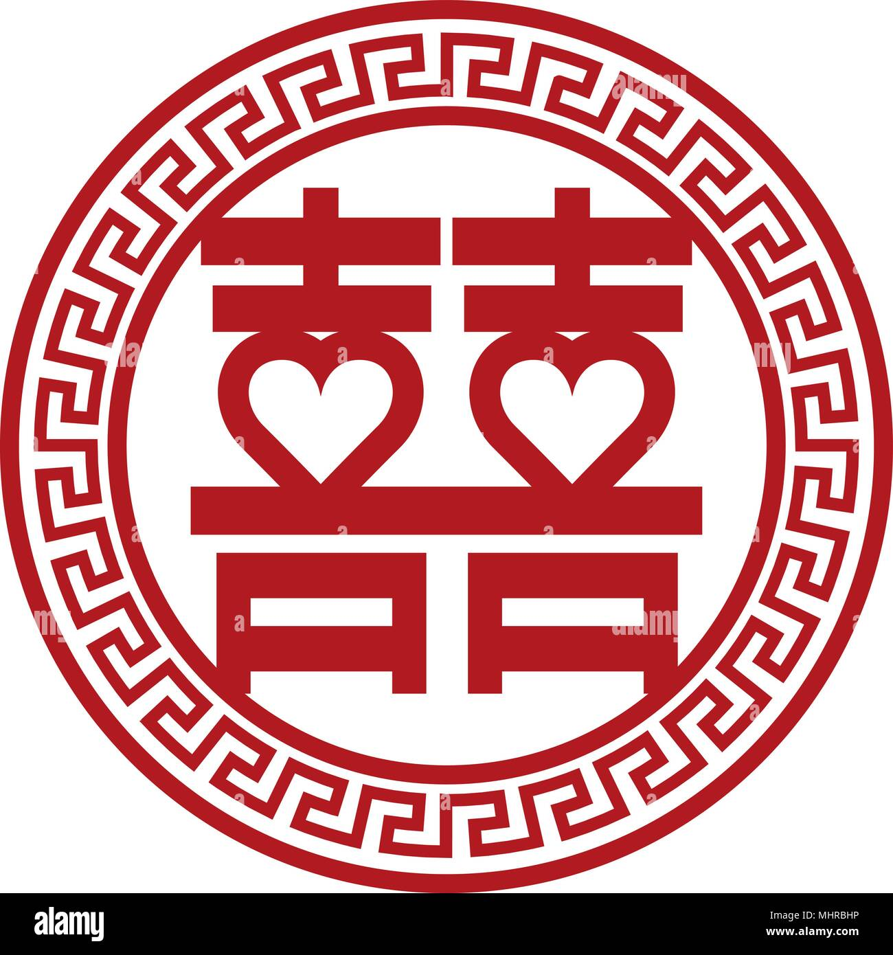Chinese Character Double Happiness Stock Photos & Chinese Character ...