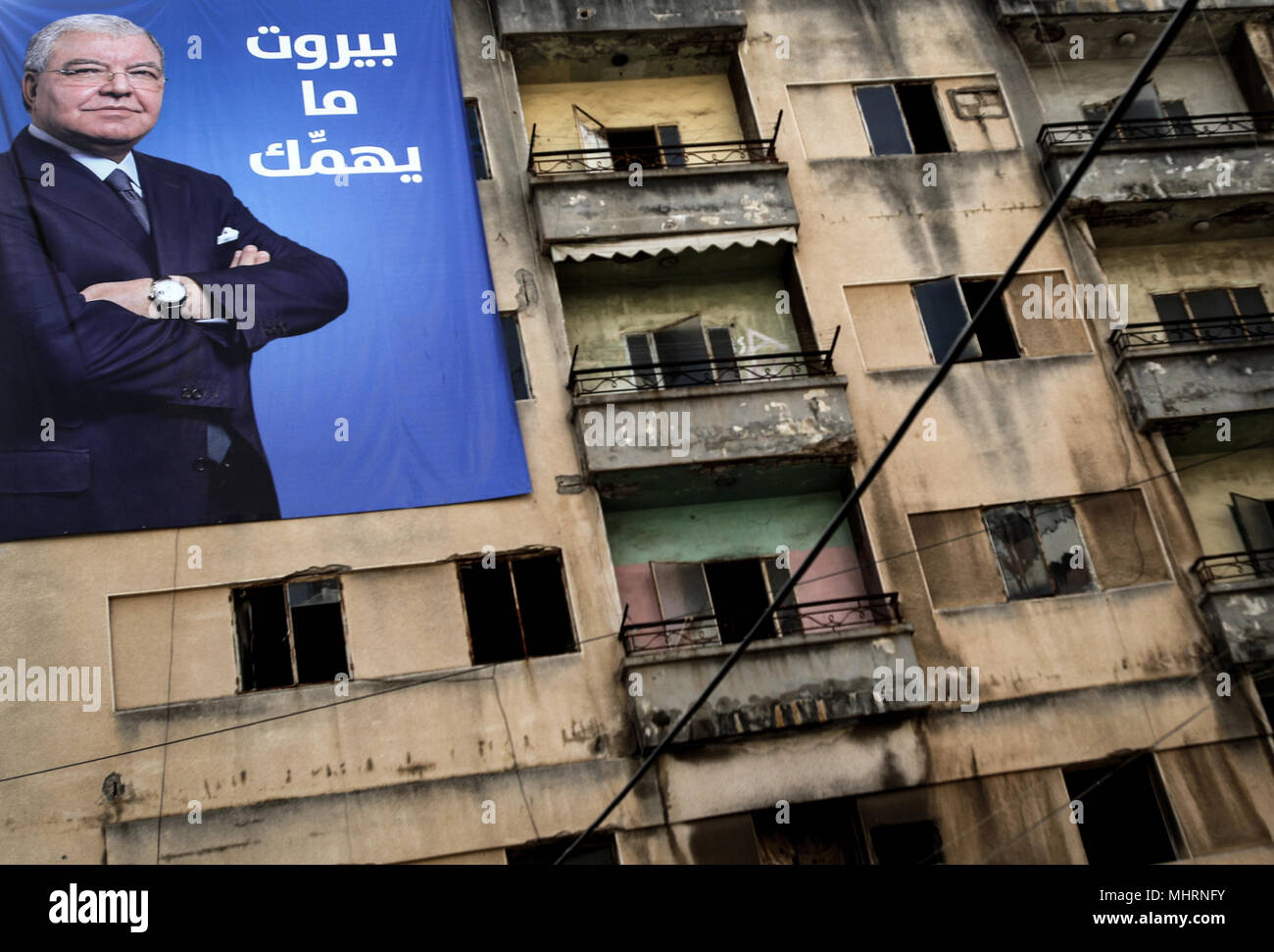 Beirut, Lebanon. 03rd May, 2018. An electoral campaign poster of ...