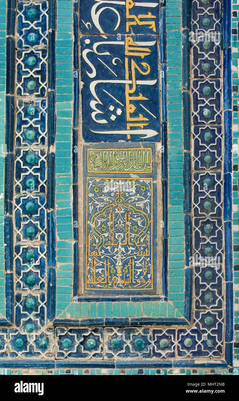 Asian Old Ceramic Mosaic Elements Of Oriental Ornament On Ceramic