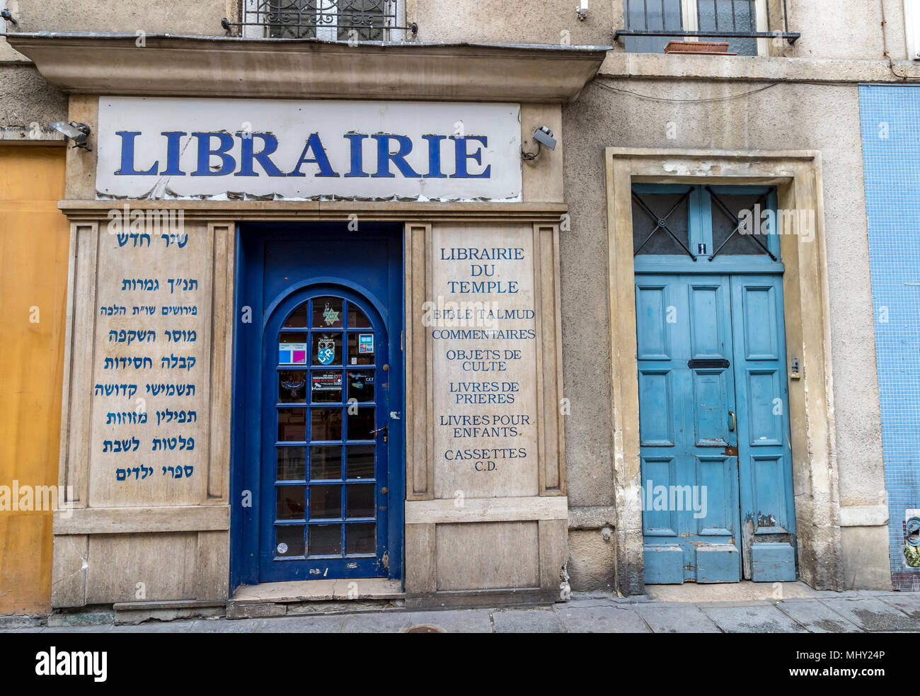 Librairie du Temple a Jewish bookshop, Rue des Hospitalières Saint-Gervais ,Paris ,France Stock Photo