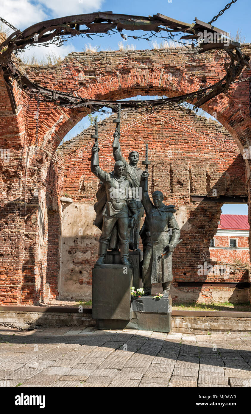 SHLISSELBURG, RUSSIA - AUGUST 02, 2014: Monument to heroic defenders of Oreshek Fortress in the Great Patriotic War - Stock Image