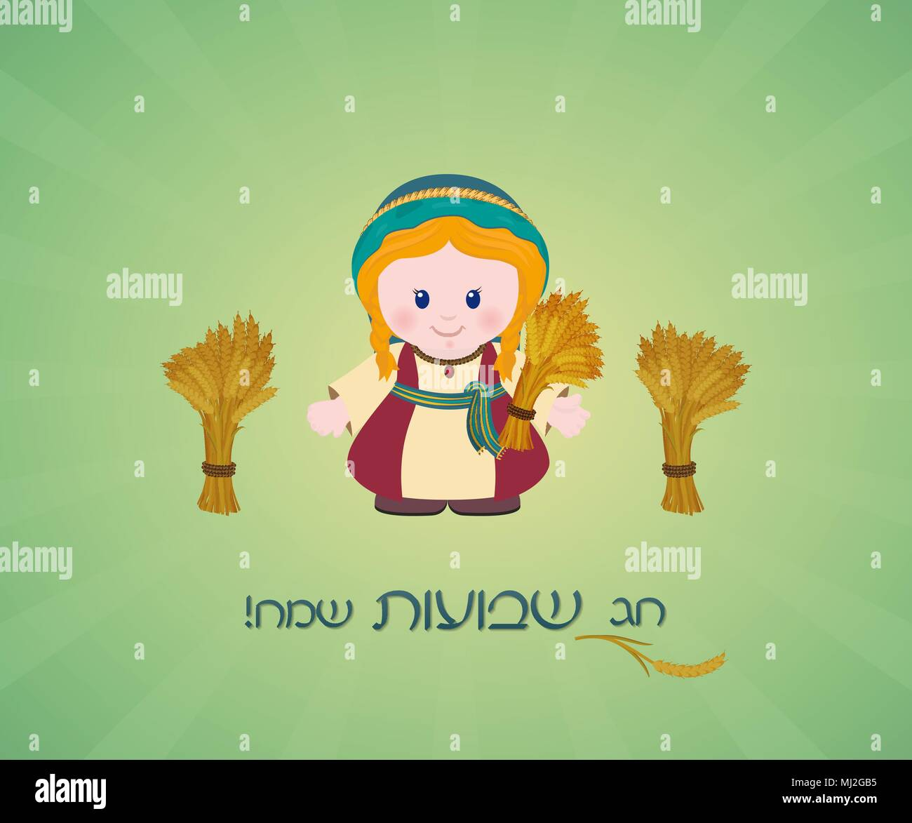 Jewish Holiday Greeting Card Ruth With Sheaf Of Wheat And Greeting