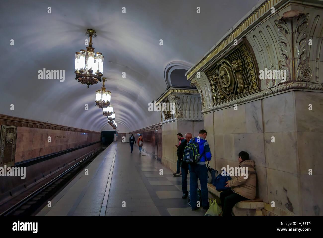 prospekt metro