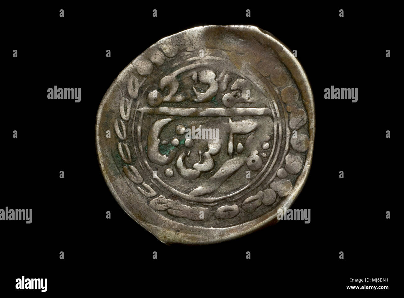Coin of  Moulay el Husayn (pretender in Morroco). - Stock Image