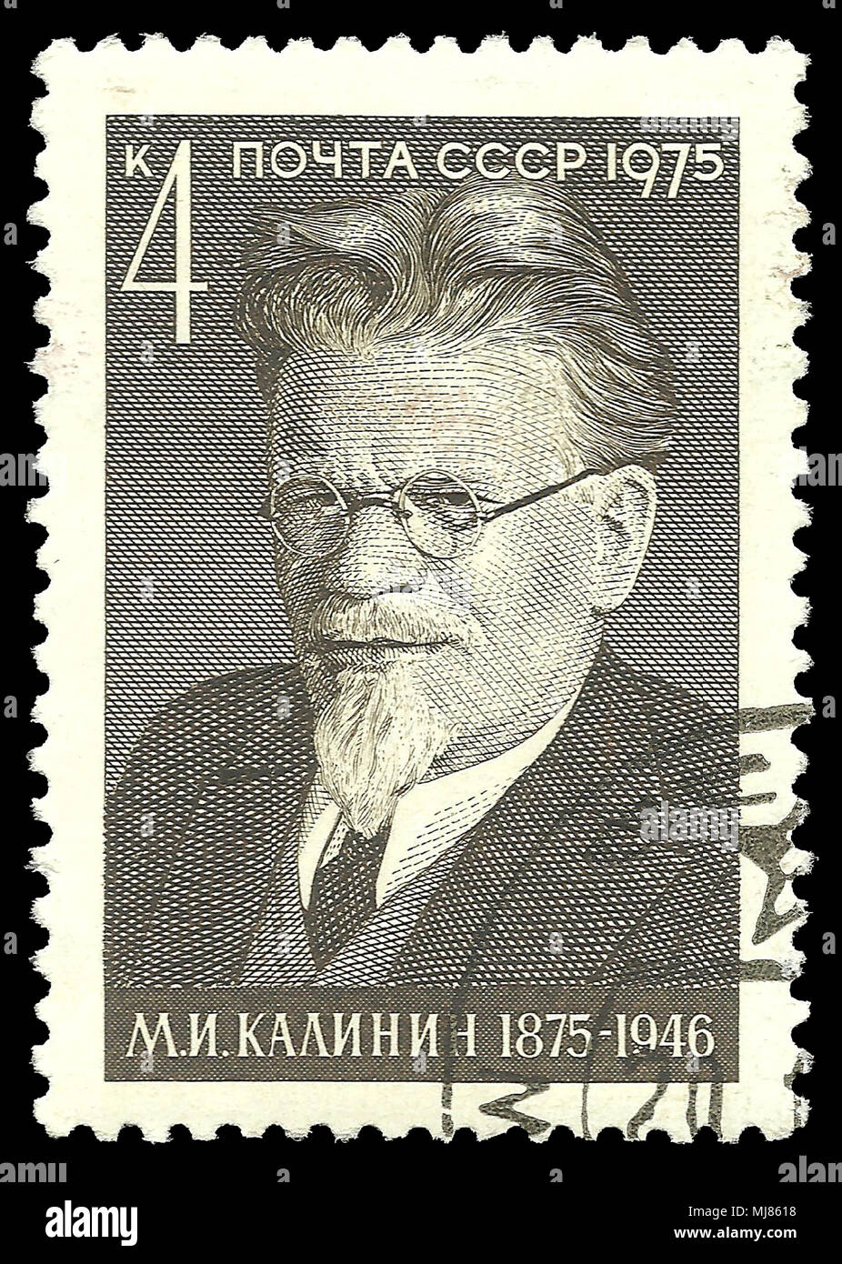 USSR - stamp 1975: Color edition on Famous people, shows Birth Centenary of statesman M.I. Kalinin - Stock Image