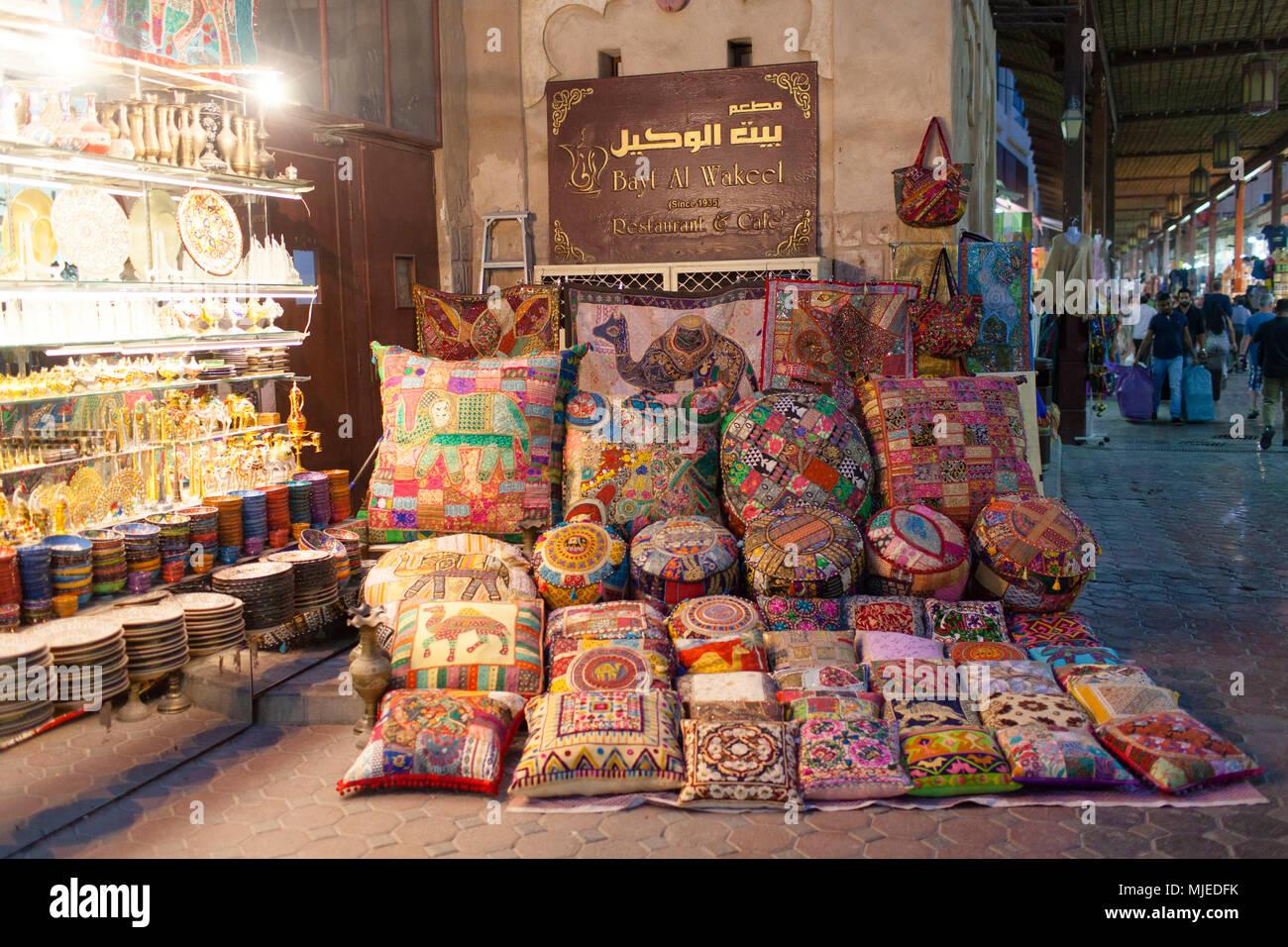 Dubai souk - Stock Image