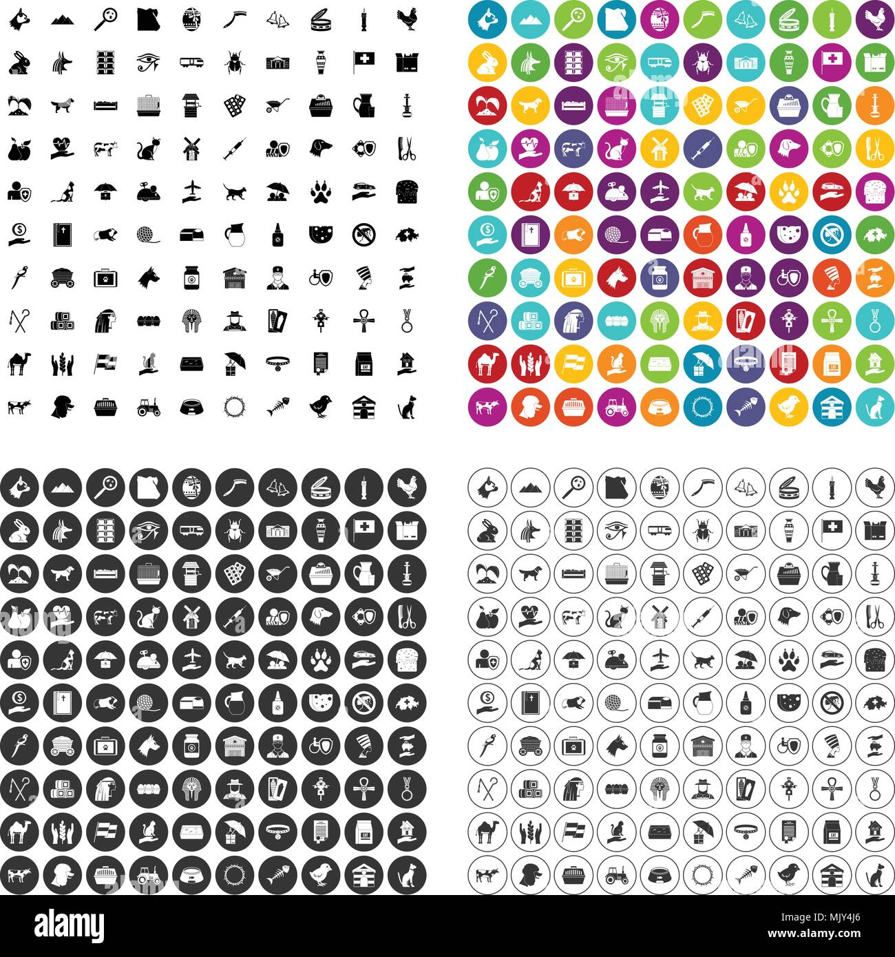 100 pets icons set vector variant - Stock Image