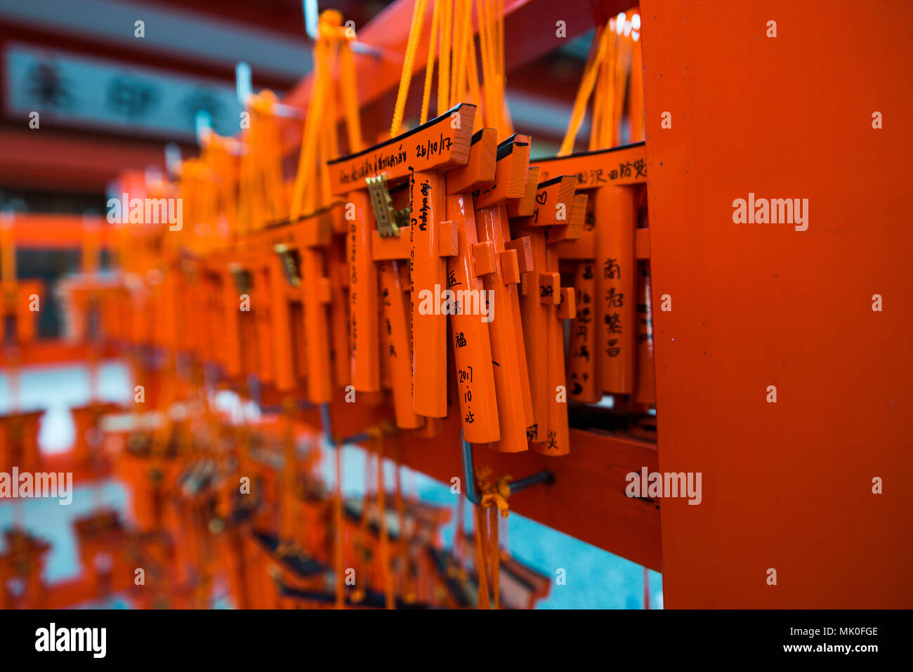 Fushimi Inari shrine in Kyoto, Japan - Stock Image