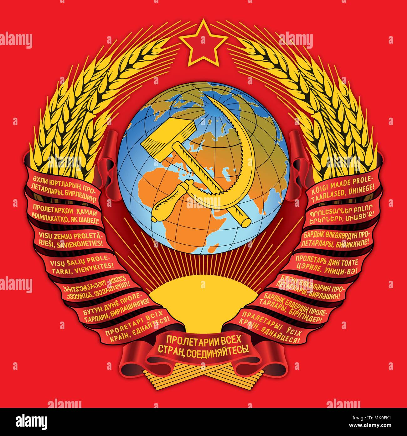 Soviet Union coat of arms, Russia, historical crest - Stock Image