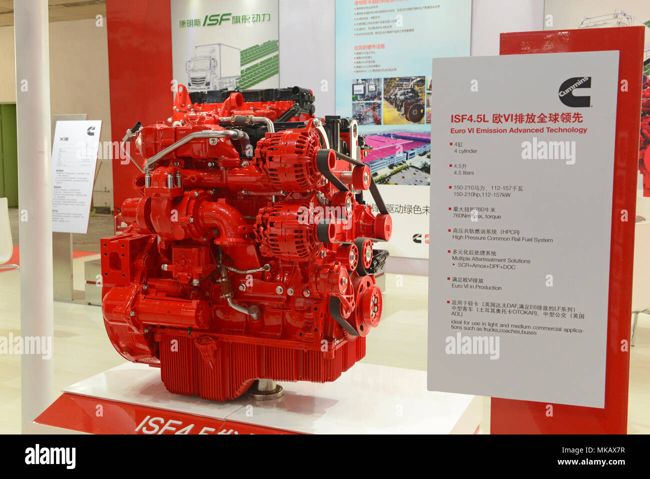 A Cummins 4.5L small/medium truck, bus and coach engine on display at the Autochina 2018 motor show in Beijing - Stock Image