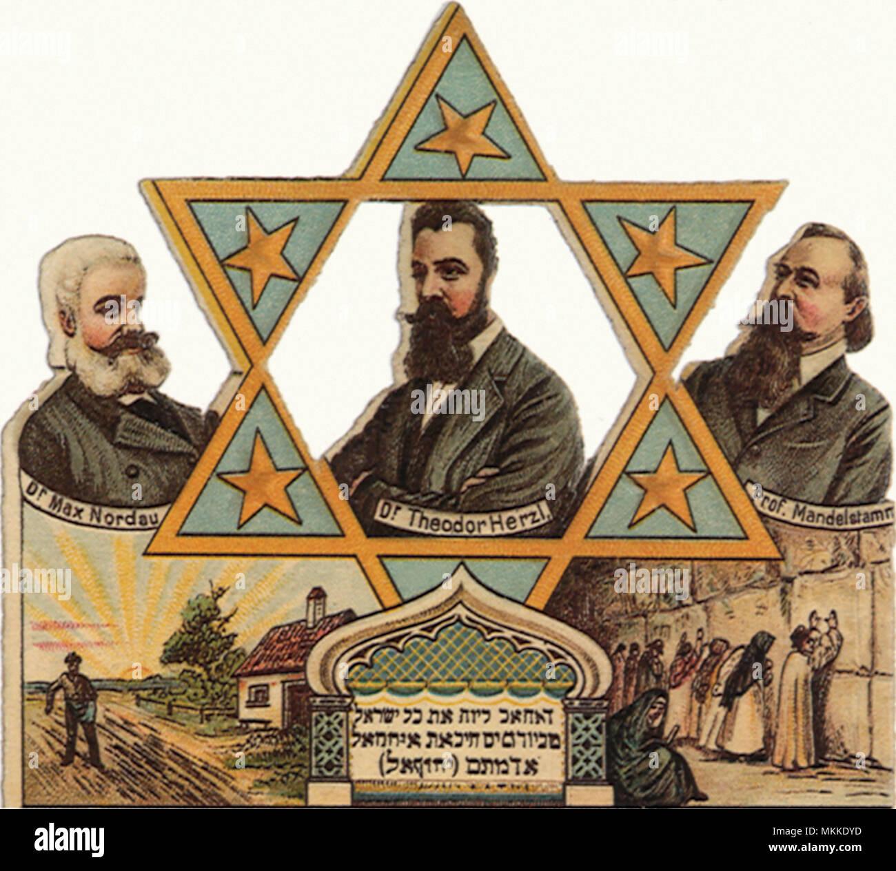 Three Zionist Leaders - Stock Image