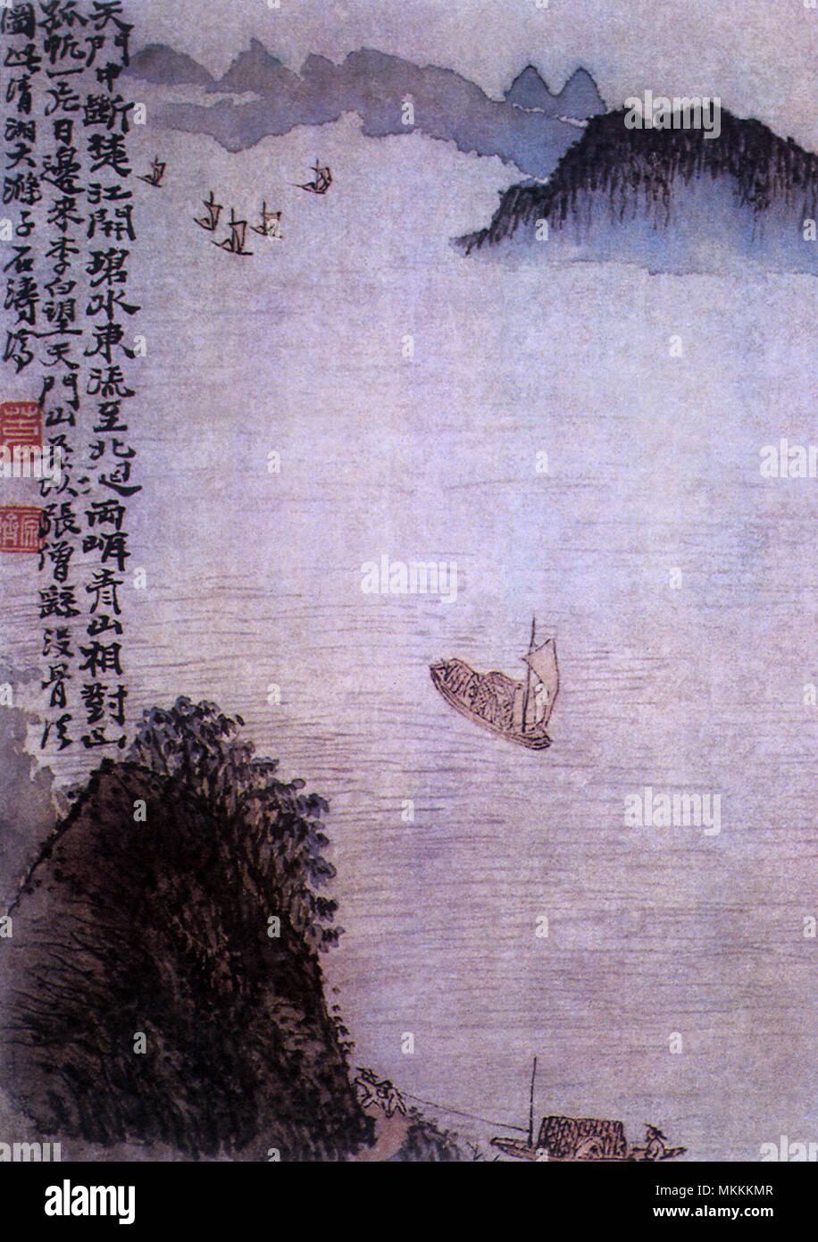 Poetic Landscape - Stock Image