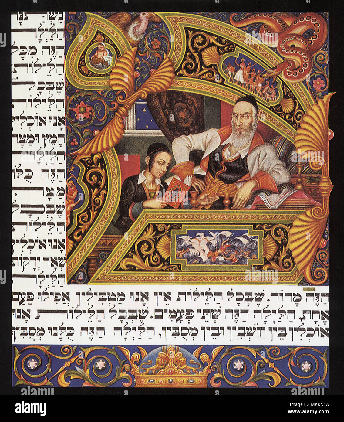 Haggadah depicting The Four Questions - Stock Image