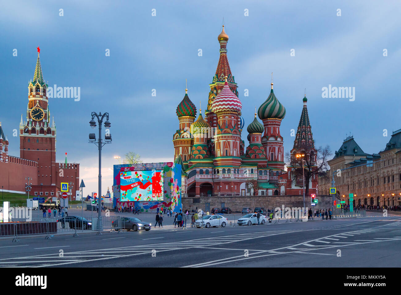 New 2018 in Red Square 59