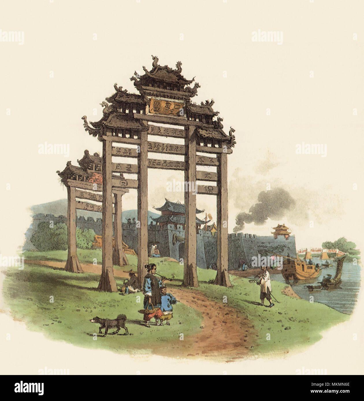 Triumphal Arches - Stock Image