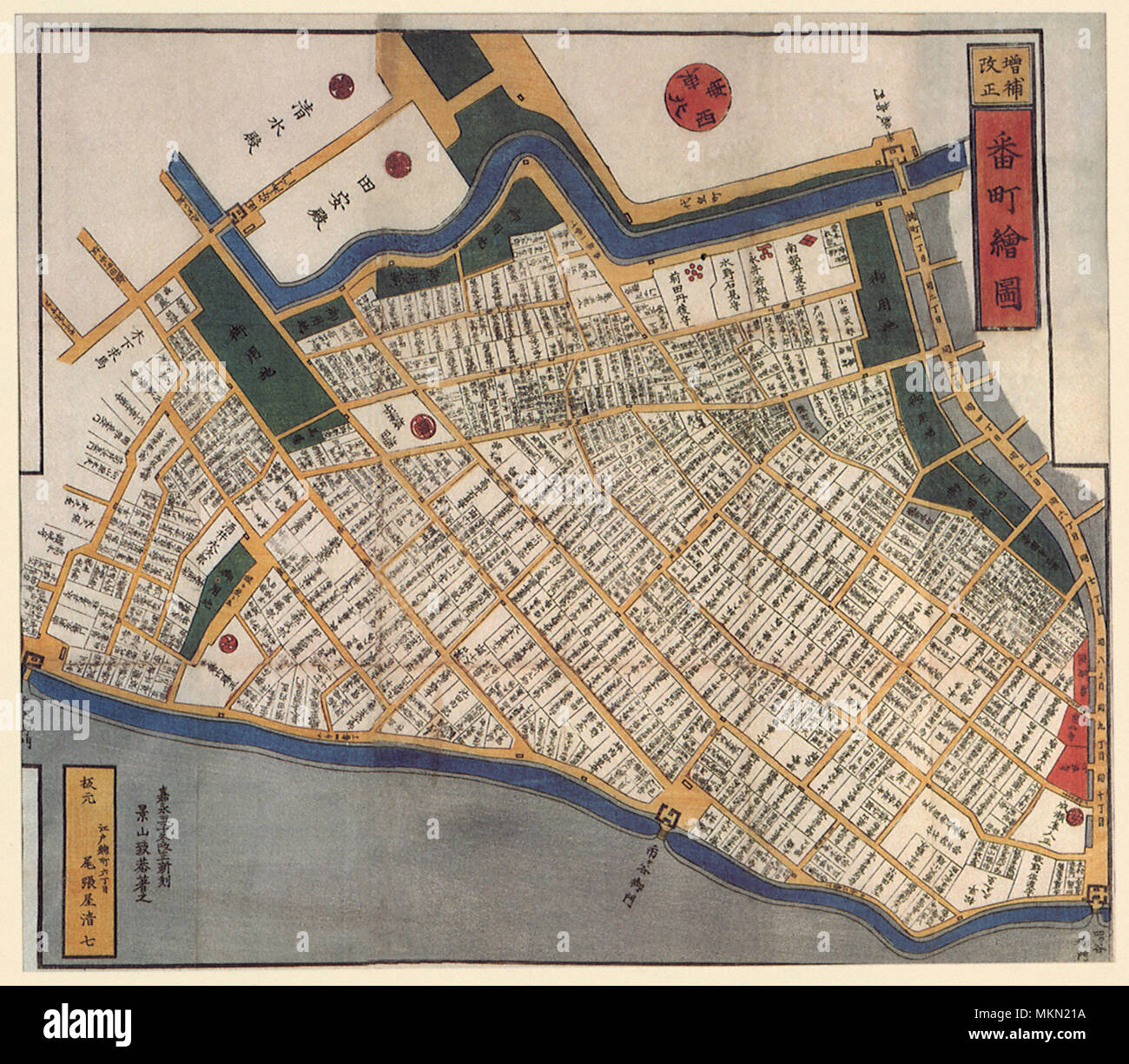 Bancho Section of Edo.  1852 - Stock Image