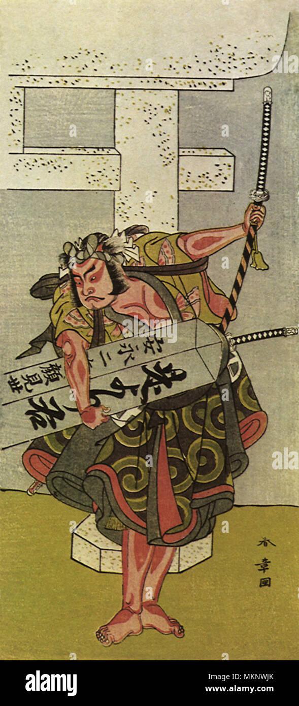 The Actors Ohtani Hirotsugu III and Bando Matataro IV - Stock Image