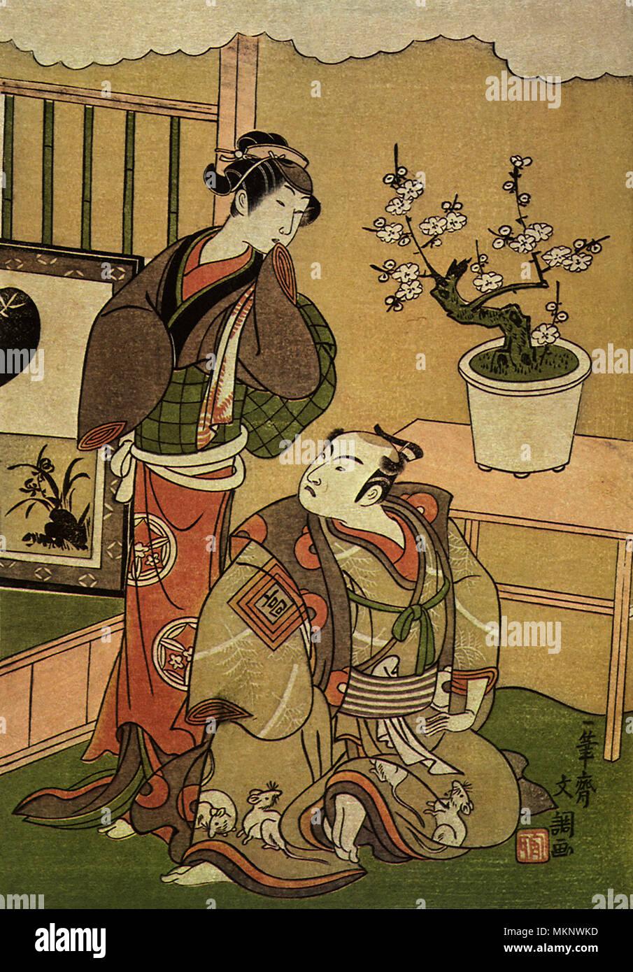 The Actors Ichikawa Komazo and Yamashita Kinsaku II - Stock Image