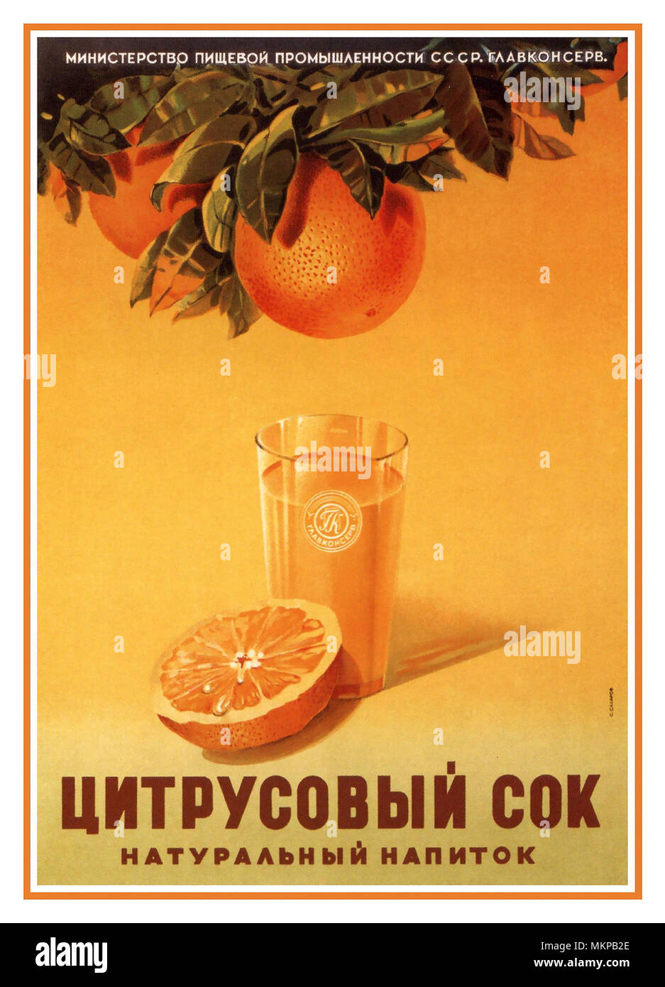 1950s Advertising Cut Out Stock Images & Pictures - Alamy