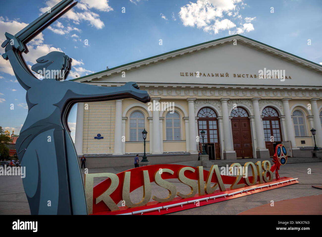 The inscription 'Russia 2018' installed before start of FIFA World Cup 2018 on the Manege Square in Moscow, Russia - Stock Image