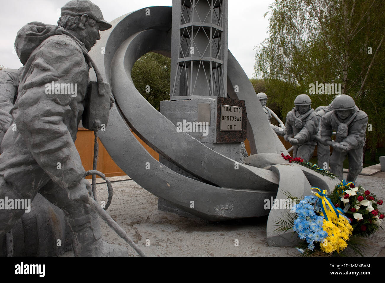 Monument to the Chernobyl firefighters, Chernobyl - Stock Image