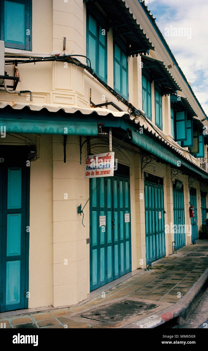 Renovated shophouses in Phraeng Phuton in Bangkok in Thailand in Southeast Asia Far East. House Housing Property Architecture Travel - Stock Image