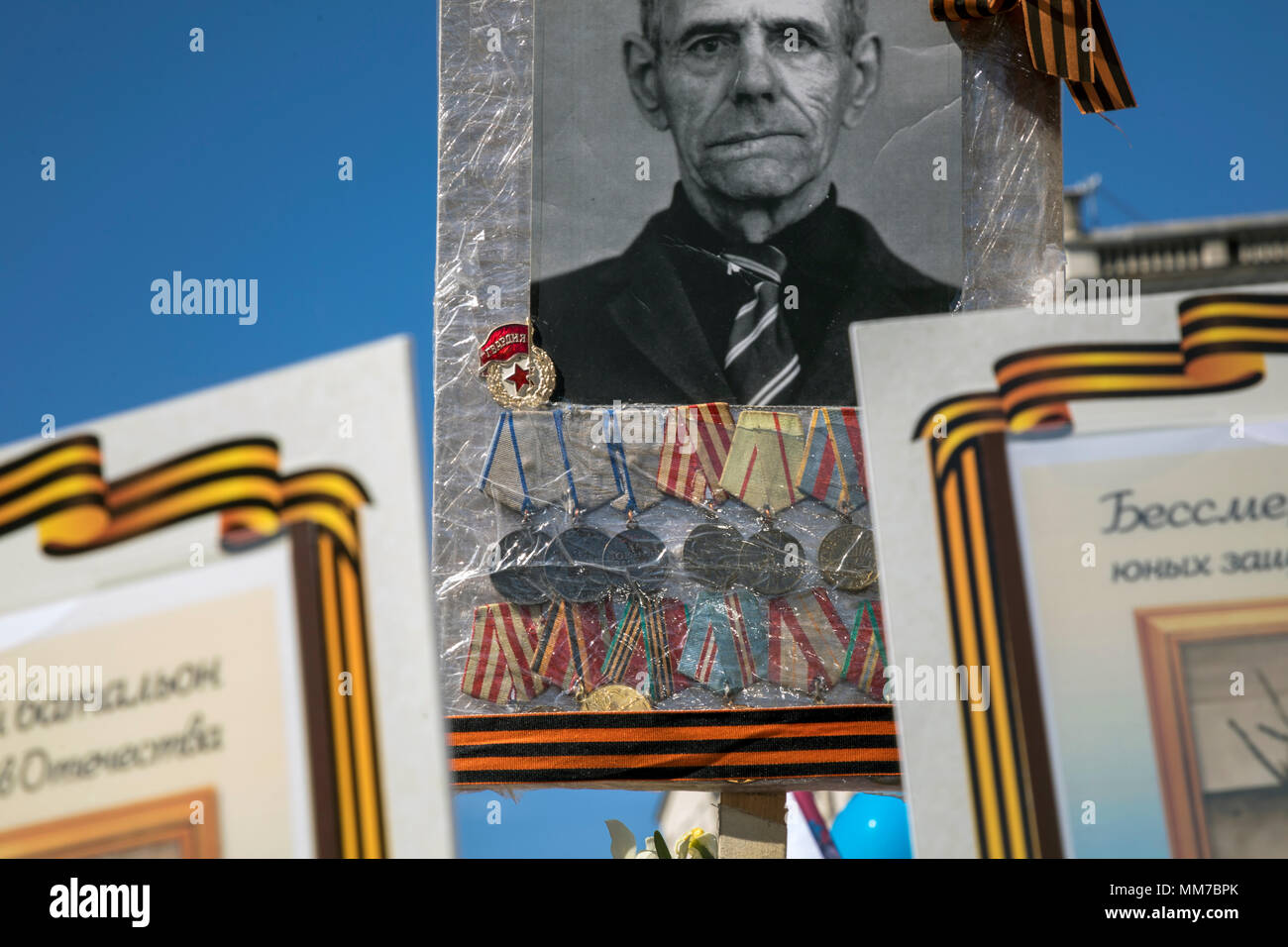 Moscow, Russia. 9th May, 2018. People holding portraits of World War soldiers walk down Moscow's Tverskaya street towards Red Square during the Immortal Regiment march in Moscow Credit: Nikolay Vinokurov/Alamy Live News - Stock Image