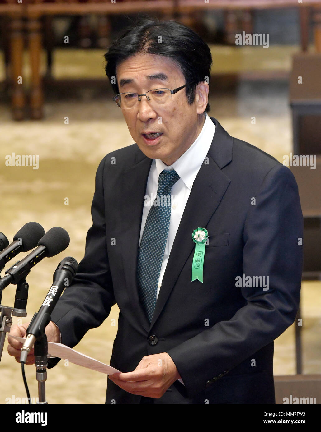 Tokyo, Japan. 10th May, 2018. Chairman Tatsuo Hatta of the Council on National Strategic Special Zones testifies as unsworn witness before the Diet session in Tokyo on Thursday, May 10, 2018, on the issues of Kake-Gakuen, a veterinary school operated by a close friend of Prime Minister Shinzo Abe, and Motiromo-Gakuen, a dubious school operator with whom Abes wife Akie was allegedly involved. Credit: Natsuki Sakai/AFLO/Alamy Live News - Stock Image