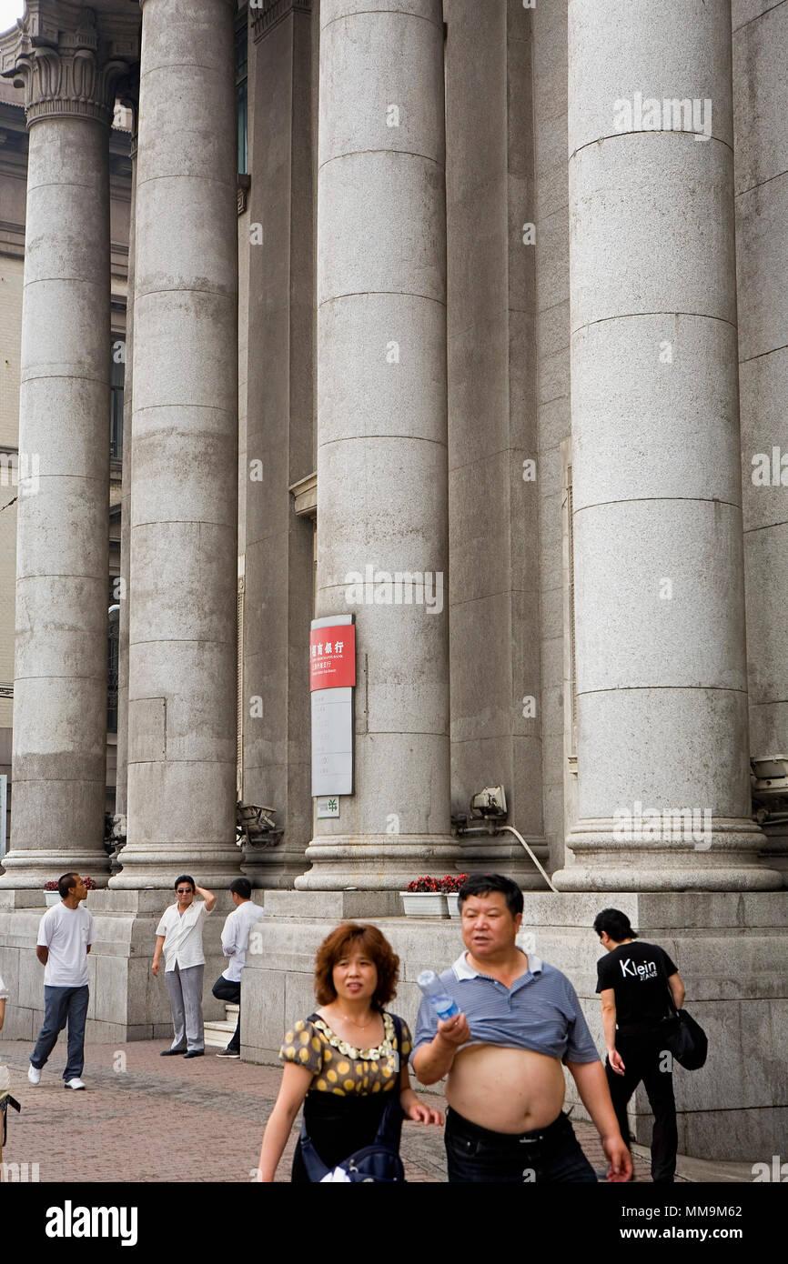 China.Shanghai: China Merchants Bank. 16, Zhongshan Dong Yilu. Built in 1924. The Bund - Stock Image