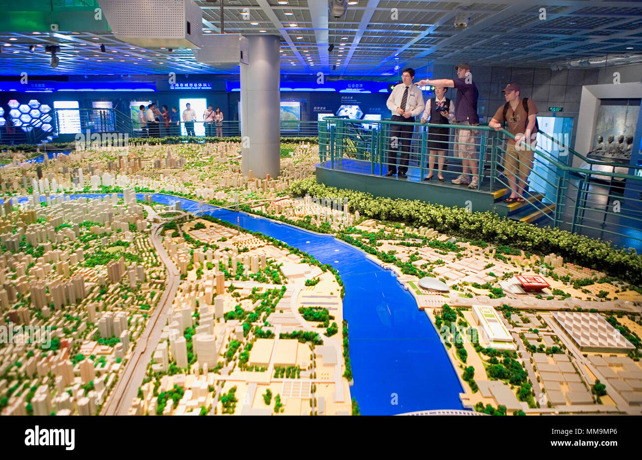 China.Shanghai: Shanghai Urban Planning Exhibition Center - Stock Image