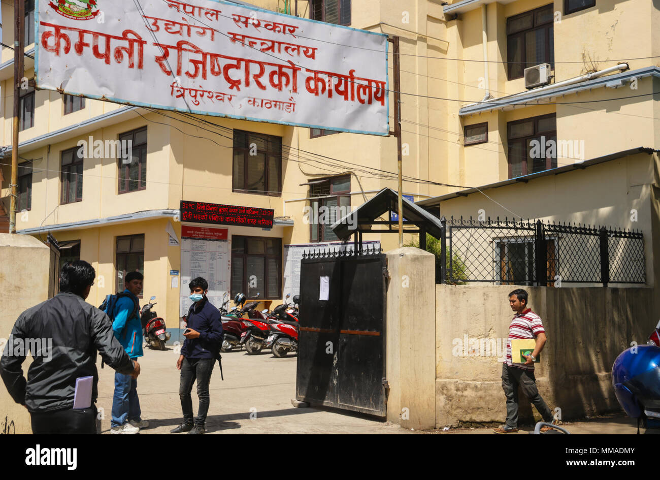 Office of company registrar Nepal - Stock Image