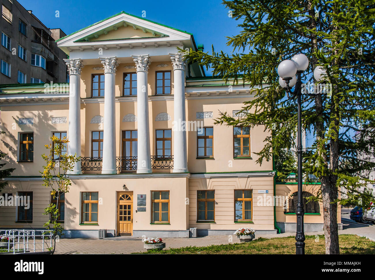 Yekaterinburg, Russia - August, 04,2016: Mansion of reception representative of the President of Russia. - Stock Image