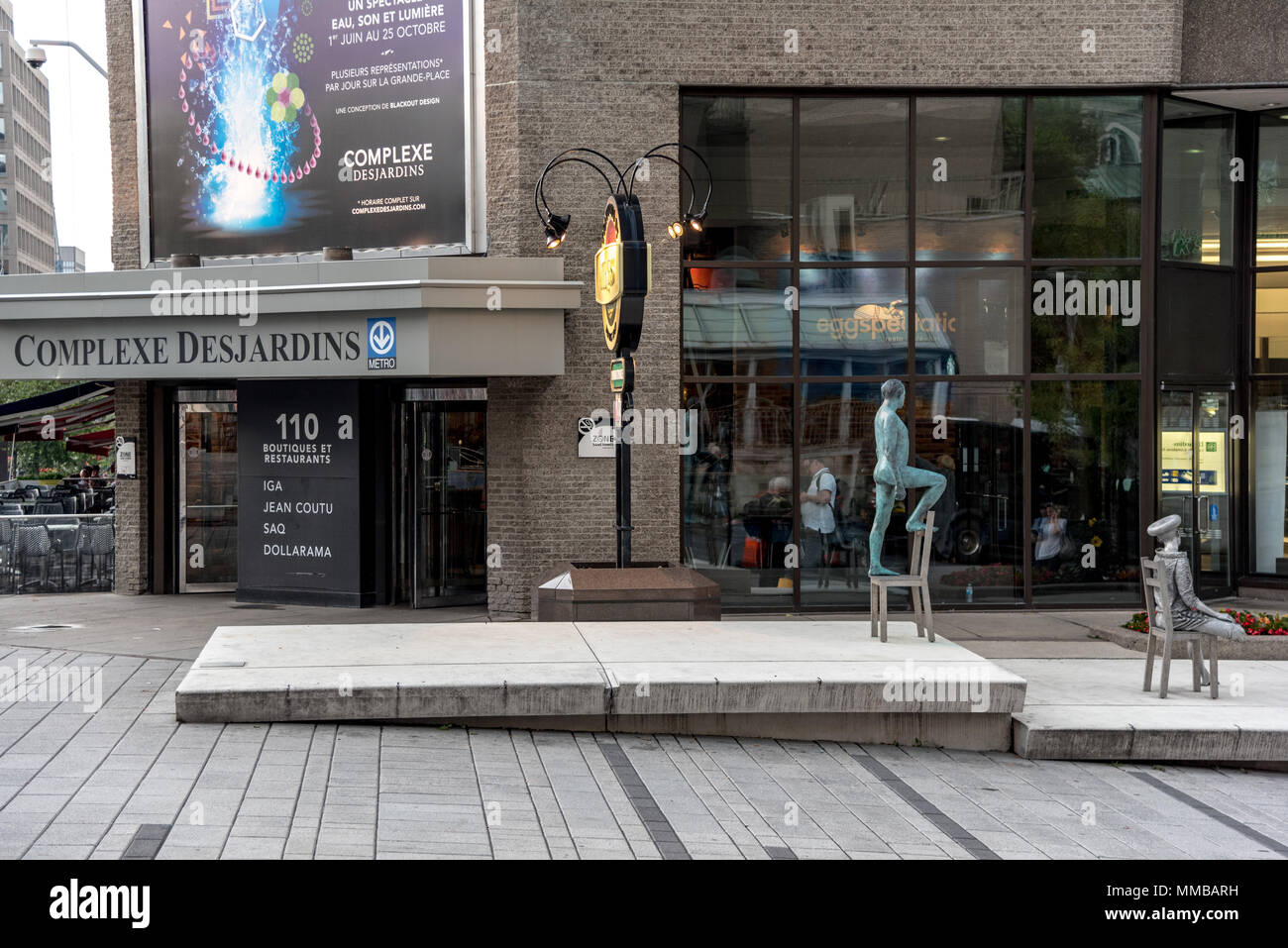 August 4, 2017 - Montreal, Canada: Downtown Montreal; Contemporary Art Museum and Complexe Desjardins - Stock Image