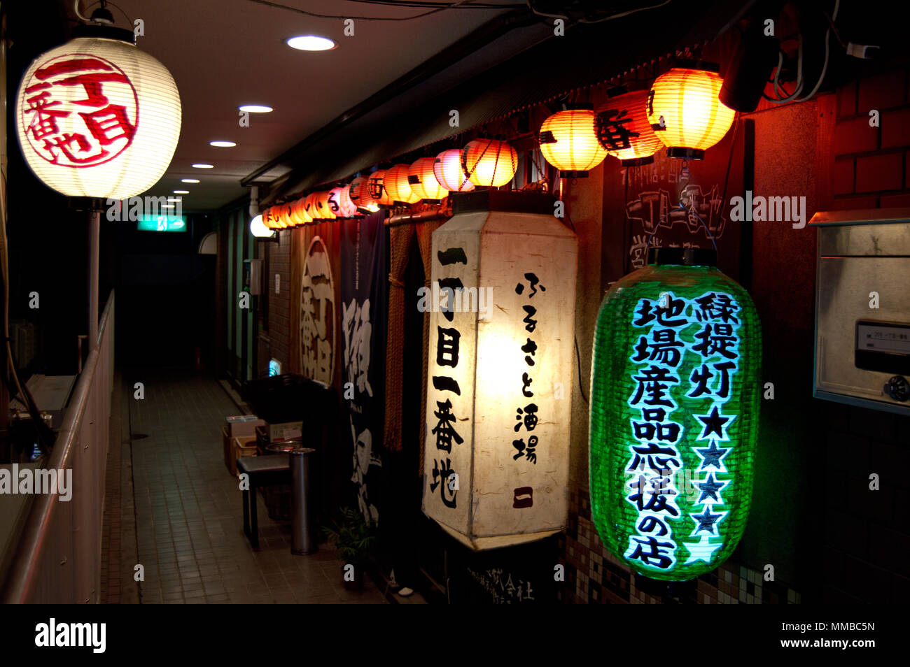 Exterior Of Traditional Japanese Restaurant In Tokyo Japan Stock Photo Alamy