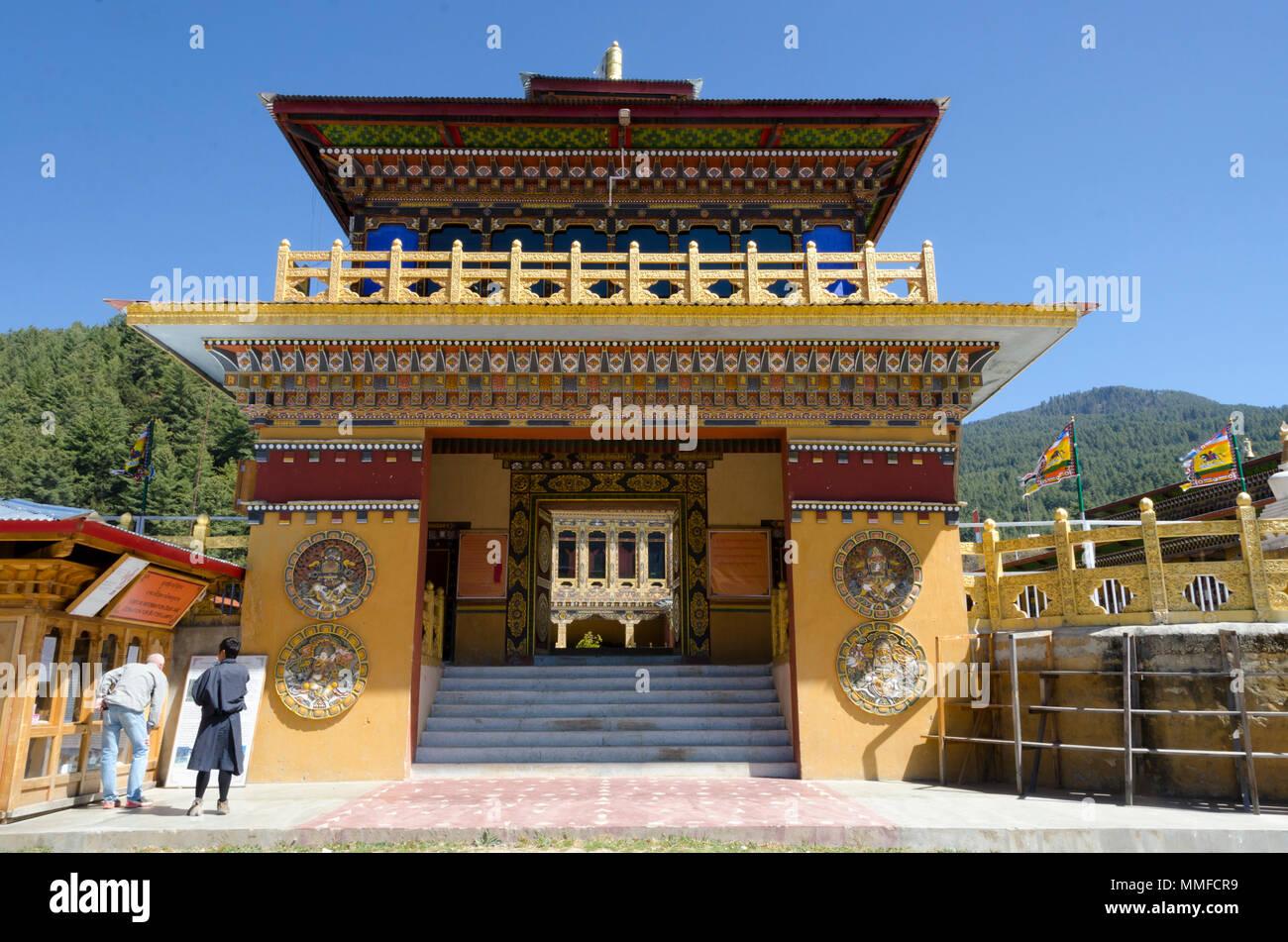 Gateway at Kenchosum Lhakhang Buddhist Temple, Jakar, Bumthang, Bhutan - Stock Image