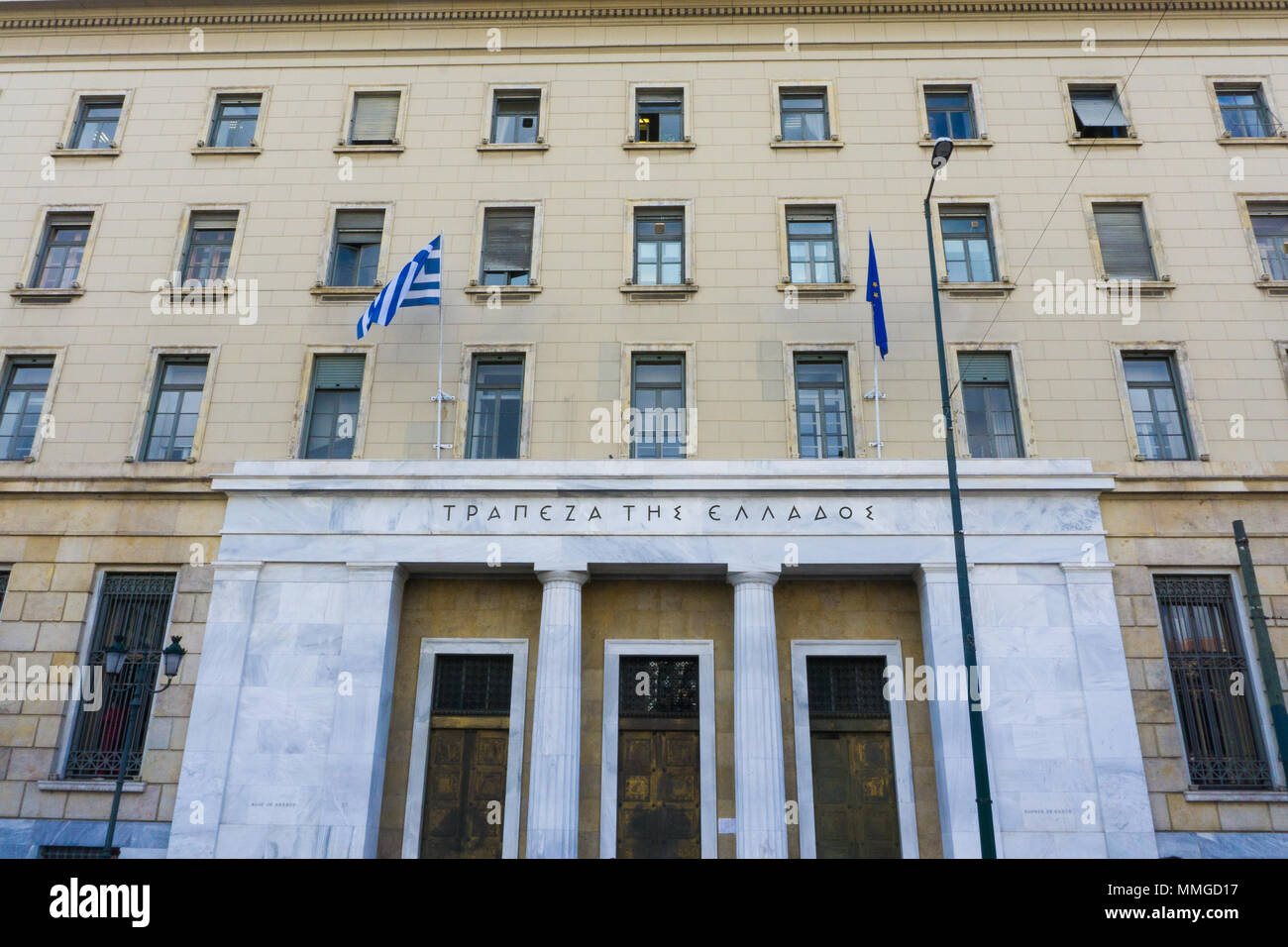 National Bank of Greece building in Athens - Stock Image