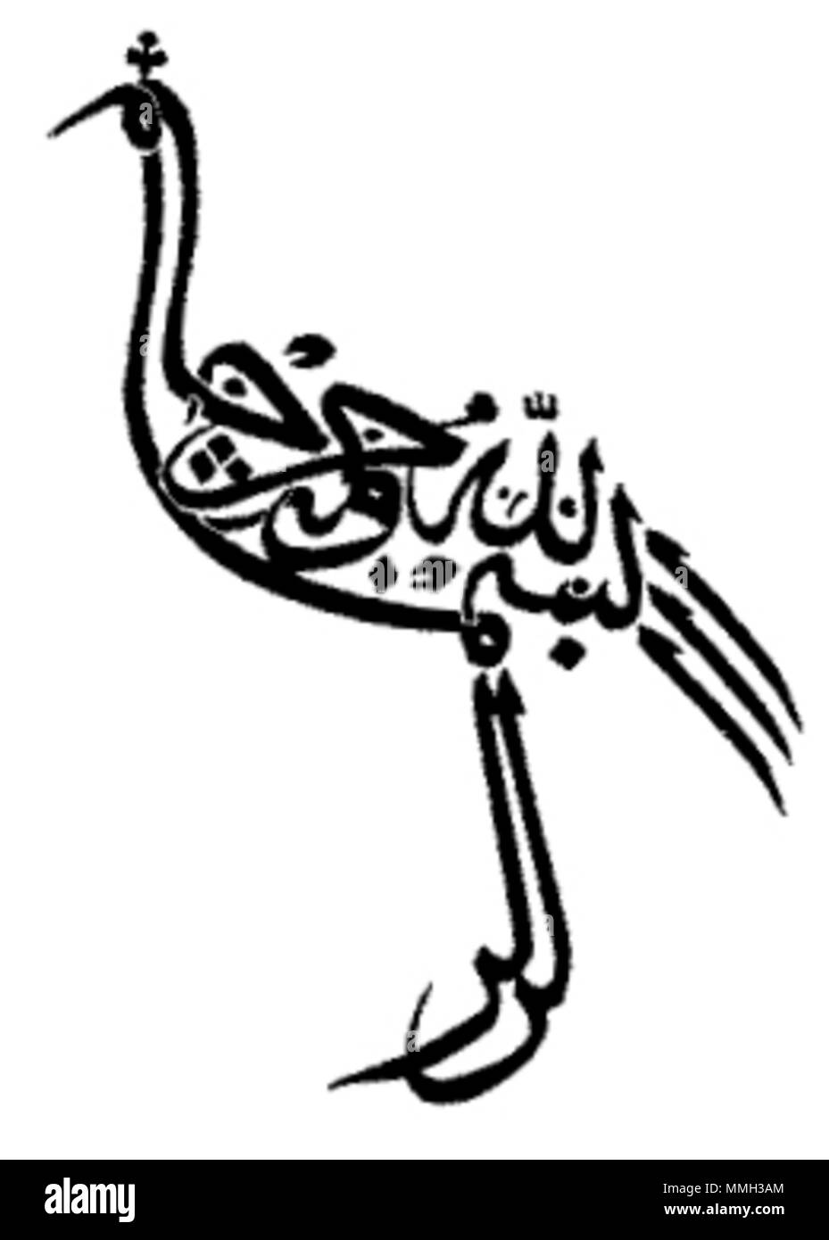 Français: Calligraphie figurative en forme de cigogne English: stork-shaped figurative calligraphy . 1604-1605 (?). Caligrafia arabe pajaro - Stock Image