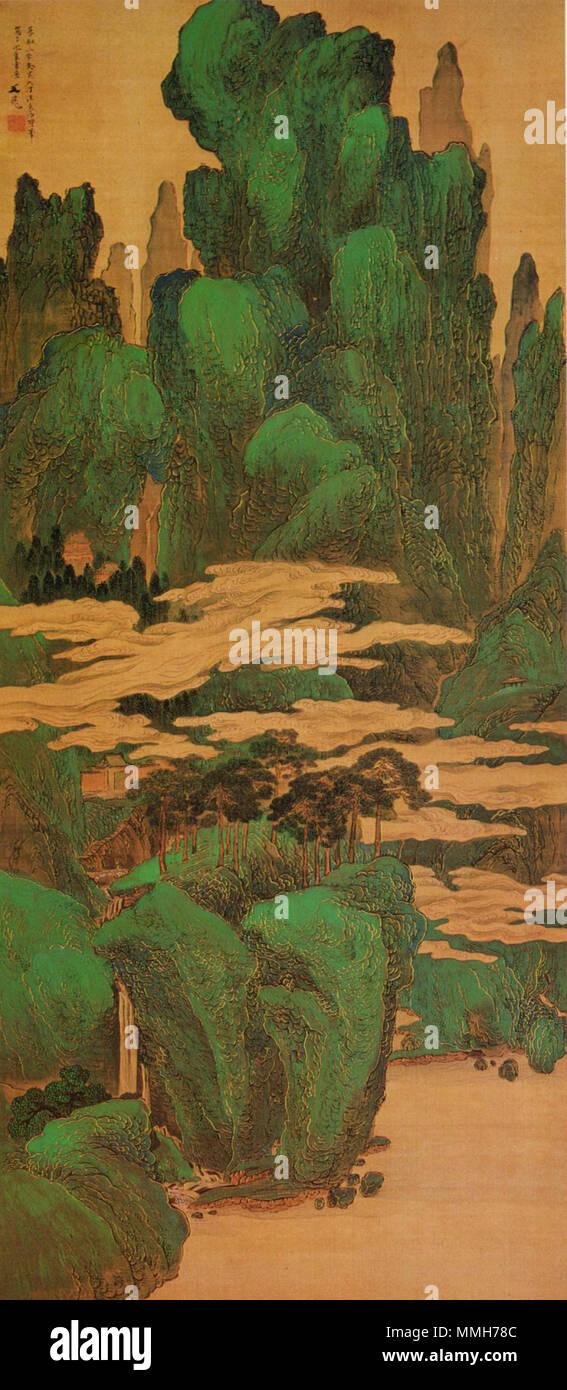 . hanging scrolls  A blue-green landscape ???: ?????????? . 1807 ??????. A bluegreen landscape by Tani Buncho - Stock Image