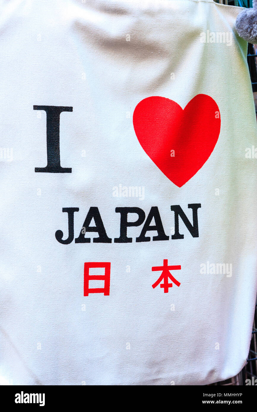 Tokyo, Harajuku, Takeshita street. I love Japan t-shirt hanging. 'Japan' in English and kanji. - Stock Image