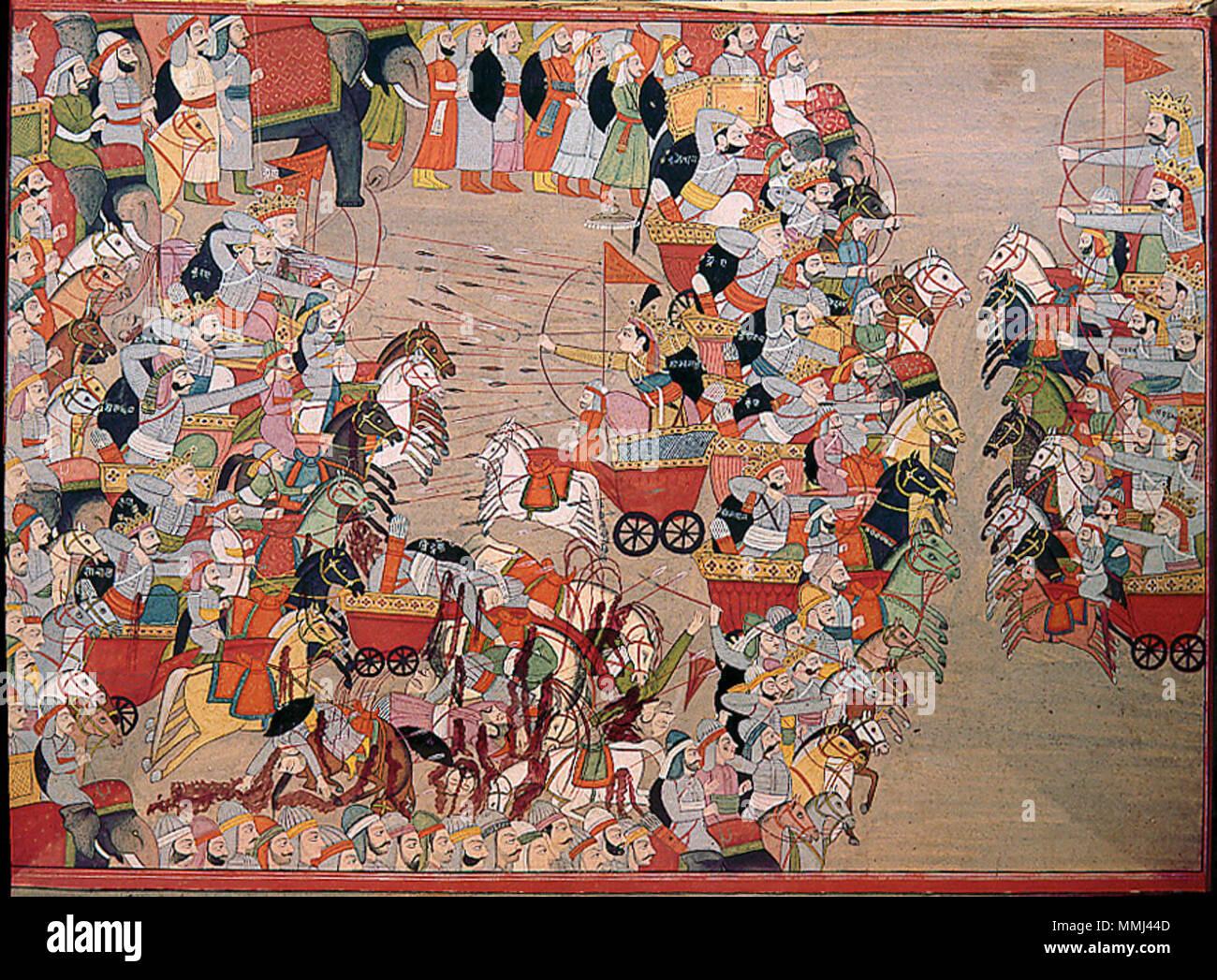 Mahabharata Battle Stock Photos & Mahabharata Battle Stock