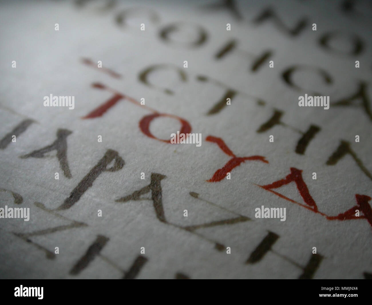 . English: Rubrication of the Codex Sinaiticus  . 29 May 2009, 11:08:01. en:Codex Sinaiticus#Provenance Codex Ink Stock Photo