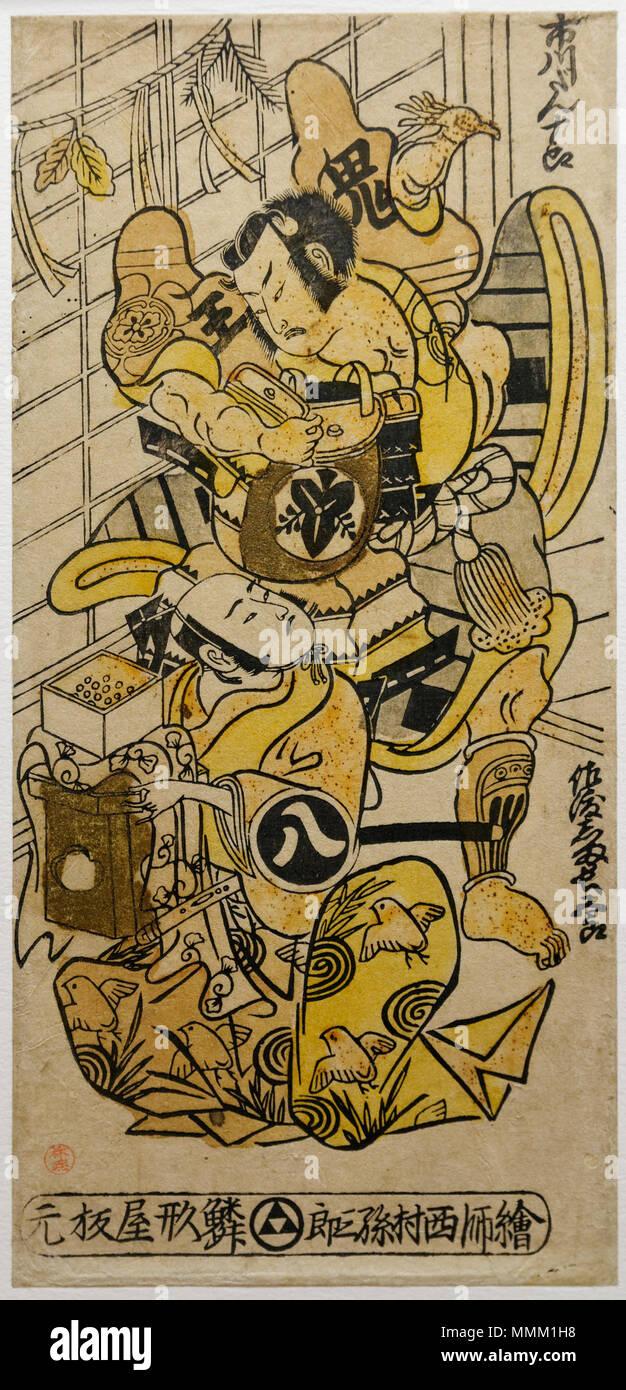 .  English: Ichikawa Danjuro II as Kio, and Sadojima Chojoro as Soga no Juro in a scene from the New Year's kabuki play, Hatsu-goyomi akinai Soga at Nakamura-za theatre.  . 1732. Scene from a kabuki play BM JA 1906-1220-0.48 - Stock Image
