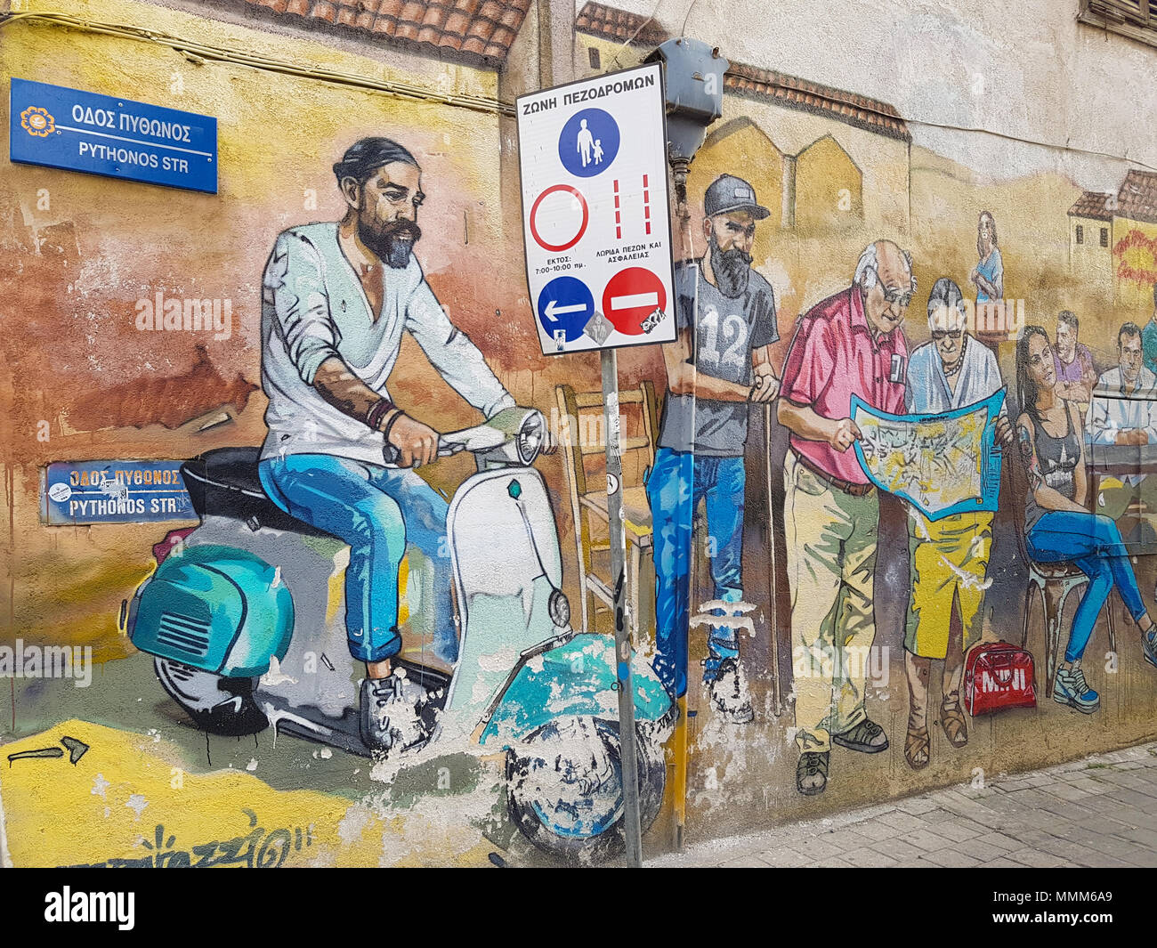 Nicosia, Cyprus - April 26, 2018: Beautiful Street Art on Pythonos Street in the Old Nicosia city centre. The old city of Nicosia within the Venetian  - Stock Image