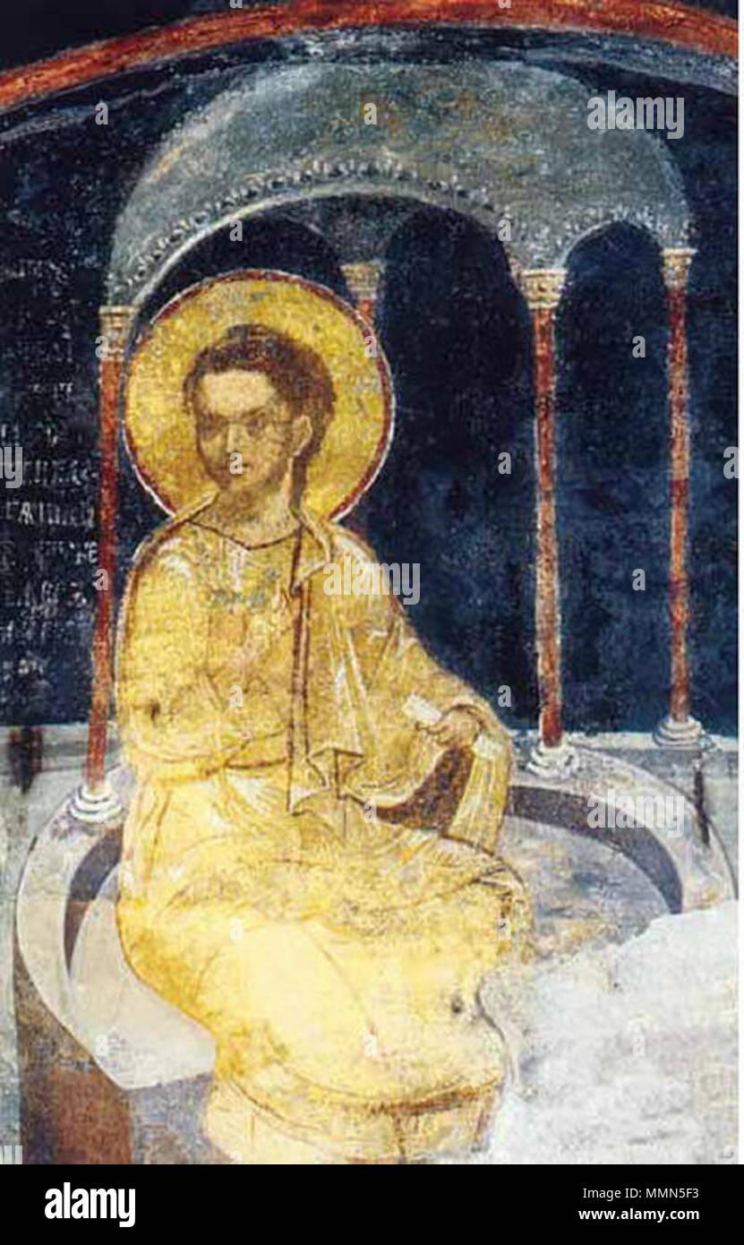 Стенопис от Боянската църква от 1259 година. София, България English:  'Christ among the scribes'. Fresco from the Boyana Church, dated 1259 year.