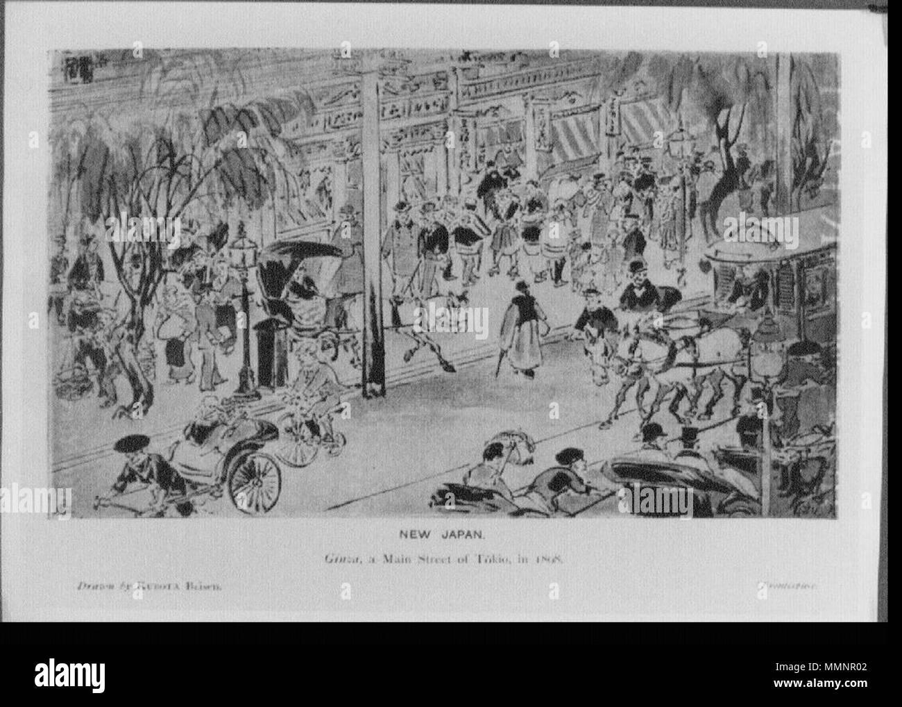 . ??ѵ??ެ?: ???????????ѵ???+????զ?????ئ??????????????????????????+??????1898զ? English: New Japan. Ginza, a main street of Tokio, in 1898.  . 1899.   Kubota Beisen - The New Far East (1899) 01 Stock Photo