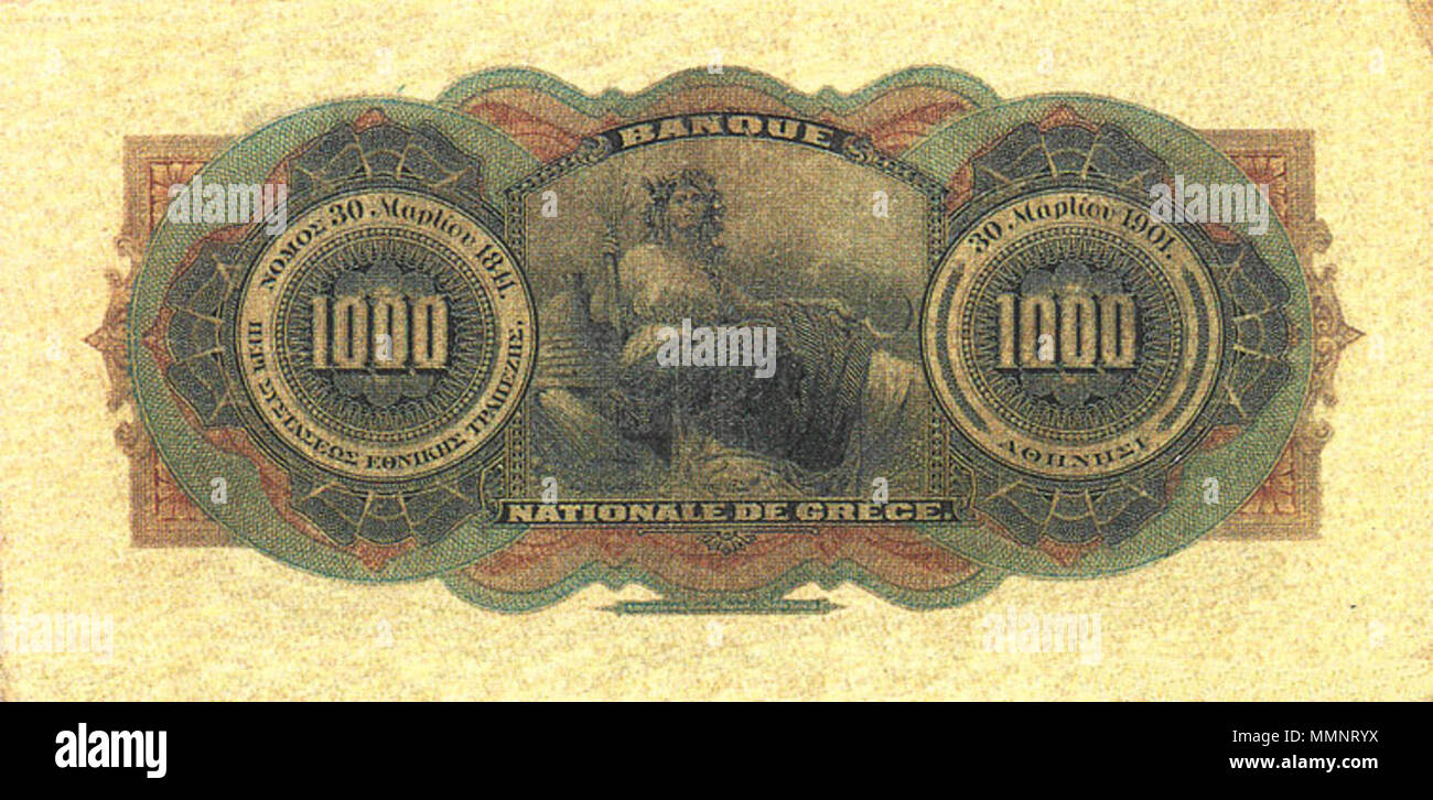 . English: Drachma banknote from the National Bank of Greece. The National Bank was a private bank issuing banknotes for the Greek state from 1841 to 1928. http://www.greekbanknotes.com/greek-banknotes/a1841 1900/ http://www.greekbanknotes.com/greek-banknotes/a1900 1940/  . between 1841 and 1928. Unknown 3 1000-drachmas-1901-back - Stock Image