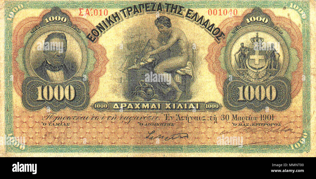 . English: Drachma banknote from the National Bank of Greece. The National Bank was a private bank issuing banknotes for the Greek state from 1841 to 1928. http://www.greekbanknotes.com/greek-banknotes/a1841 1900/ http://www.greekbanknotes.com/greek-banknotes/a1900 1940/  . between 1841 and 1928. Unknown 3 1000-drachmas-1901-front - Stock Image