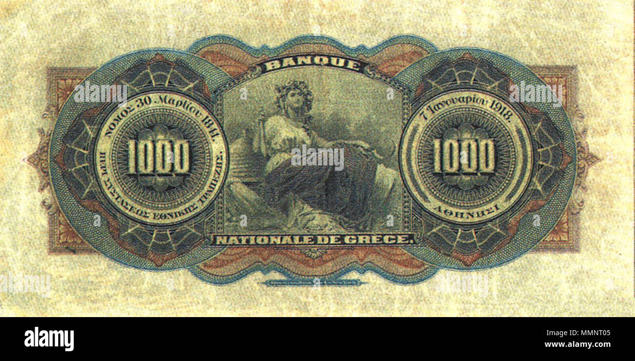 . English: Drachma banknote from the National Bank of Greece. The National Bank was a private bank issuing banknotes for the Greek state from 1841 to 1928. http://www.greekbanknotes.com/greek-banknotes/a1841 1900/ http://www.greekbanknotes.com/greek-banknotes/a1900 1940/  . between 1841 and 1928. Unknown 3 1000-drachmas-1913-back - Stock Image