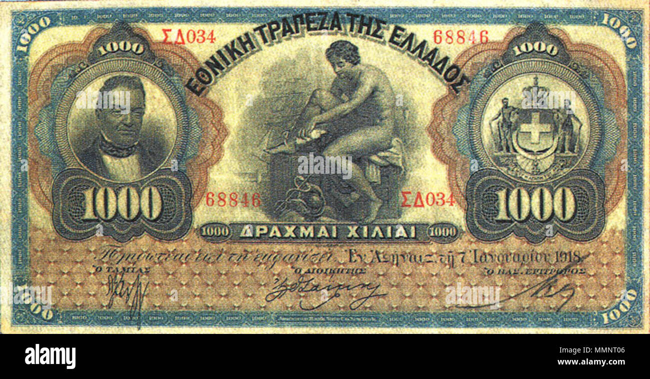. English: Drachma banknote from the National Bank of Greece. The National Bank was a private bank issuing banknotes for the Greek state from 1841 to 1928. http://www.greekbanknotes.com/greek-banknotes/a1841 1900/ http://www.greekbanknotes.com/greek-banknotes/a1900 1940/  . between 1841 and 1928. Unknown 3 1000-drachmas-1913-front - Stock Image