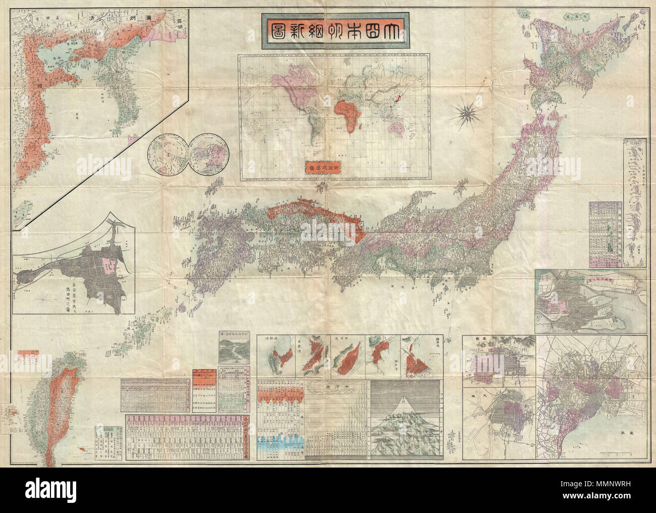 English an extremely impressive large scale map of the japanese this map was issued shortly after the 1895 japanese invasion of taiwan and is gumiabroncs